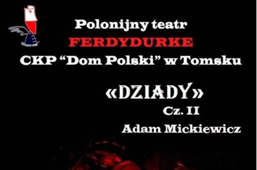 Polonijny Teatr Ferdydurke w Tomsku